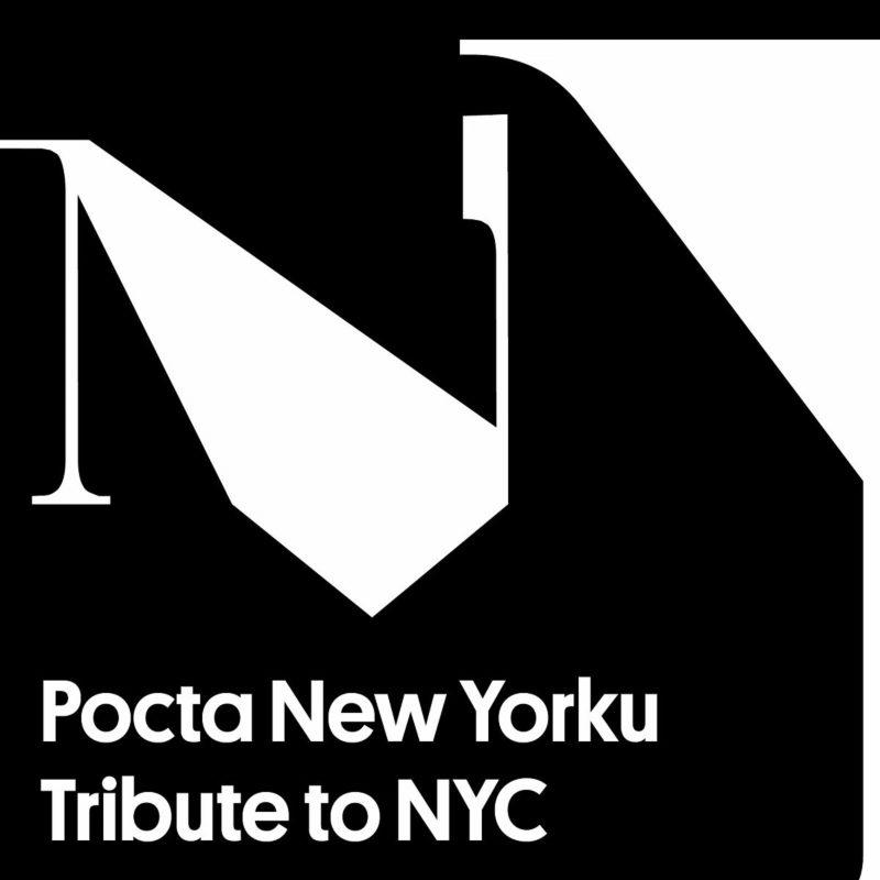 POCTA NEW YORKU